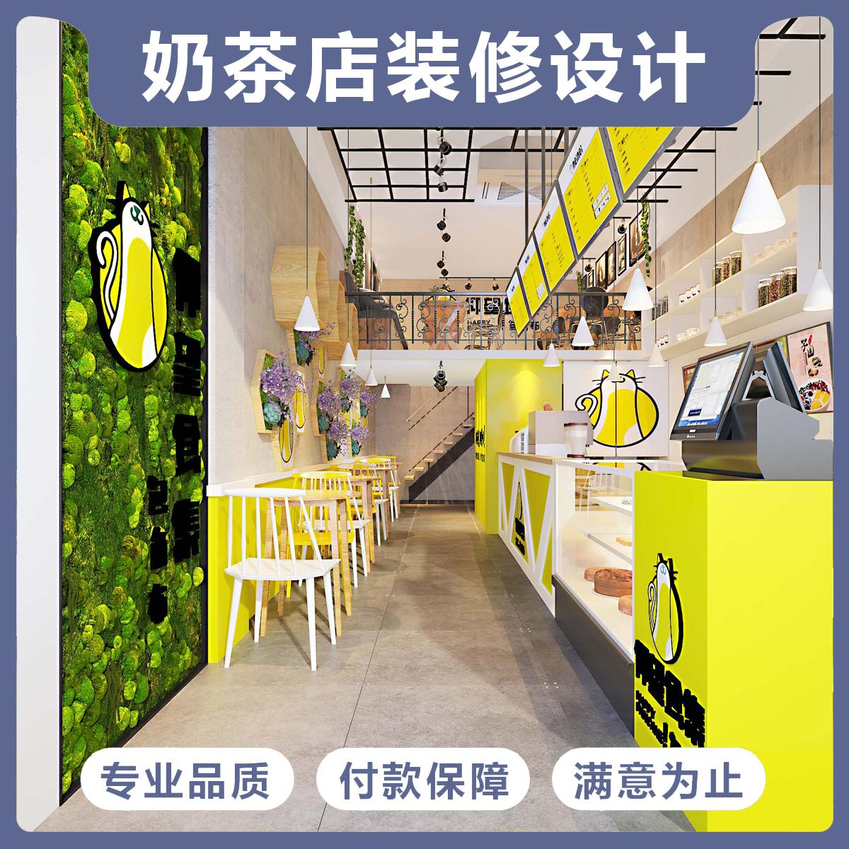 奶茶店装修设计效果图 室内吧台网红小店面汉堡复古风咖啡门头
