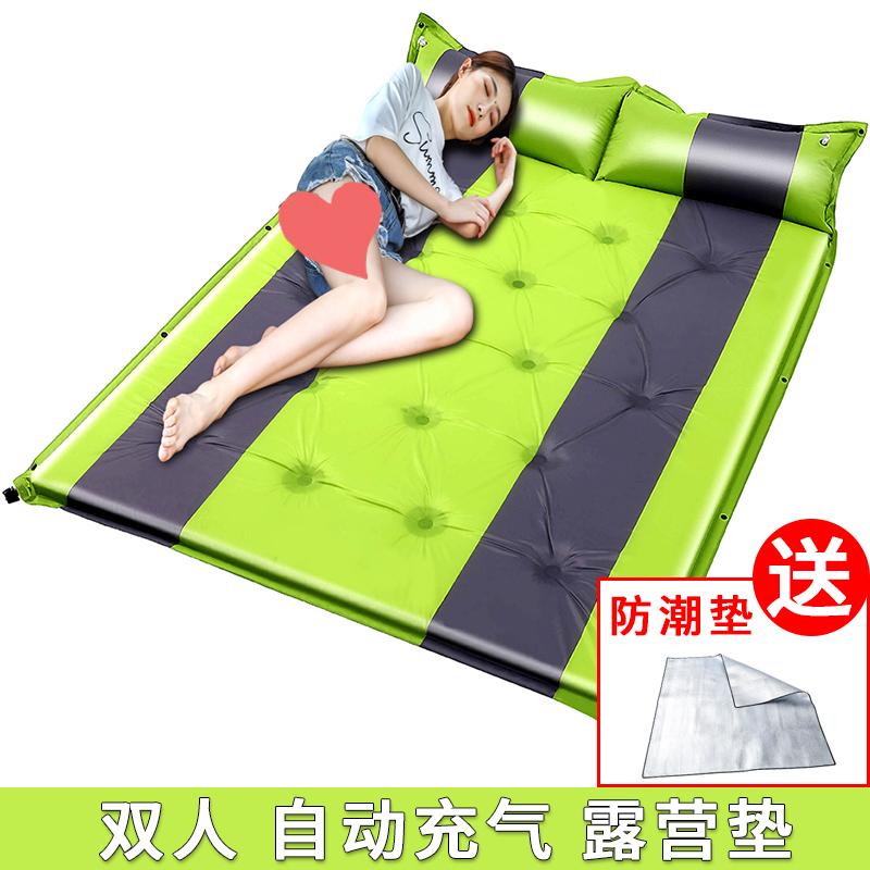 自动充气野餐垫加厚防潮垫子3-4人5cm厚野外露营帐篷地垫午休床垫
