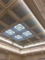 歐式客廳餐廳卧室鋁天花二級吊頂450450美斯特集成吊頂鋁扣板
