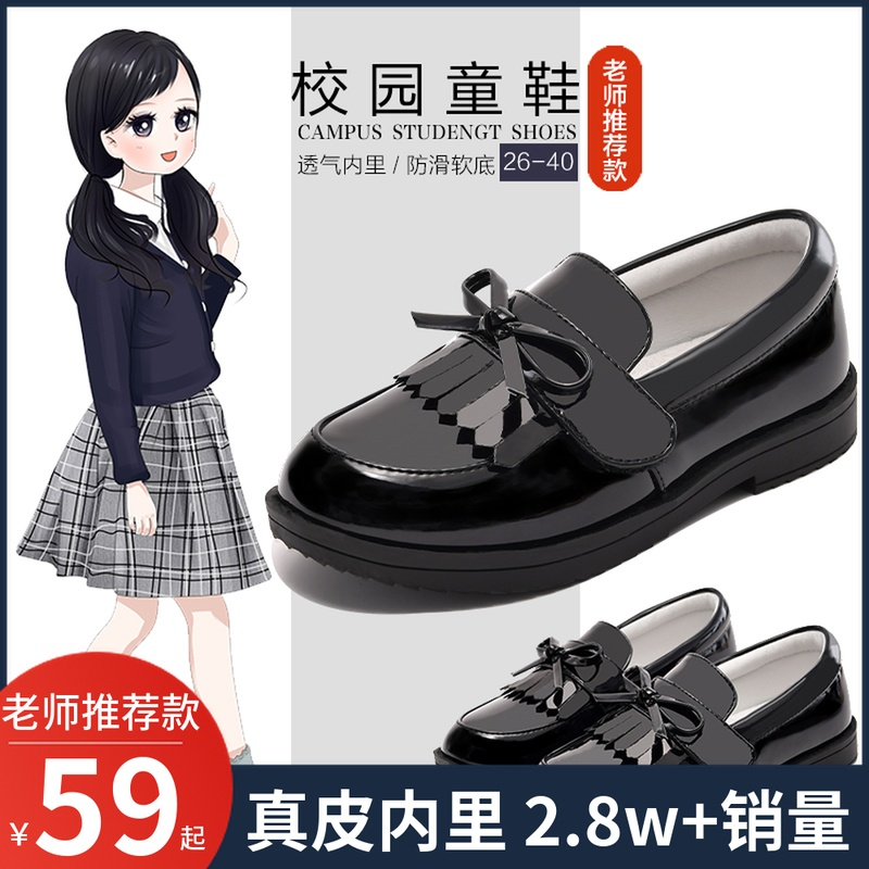 女童皮鞋公主鞋新款豆豆鞋时尚英伦风儿童真皮软底黑色演出小皮鞋