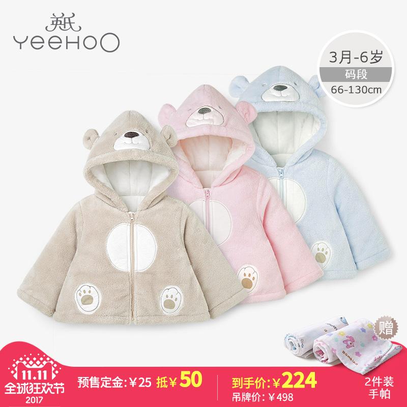 英氏婴儿珊瑚绒夹棉外套 儿童连帽棉服173404 405 173406 预售