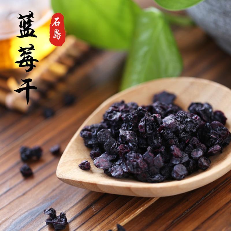野生 蓝莓 添加 提取 兴安岭 长白山 东北