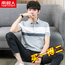 Antarctic men's short-sleeved t-shirt, striped Lapel POLO shirt, loose summer men's clothes with small collar and half sleeves
