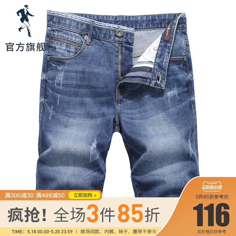 与狼共舞牛仔短裤男薄款2020夏季男装潮流直筒宽松薄款男士五分裤