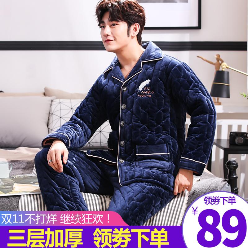 冬季男士睡衣三层加厚加绒珊瑚绒法兰绒冬天保暖夹棉袄青年家居服