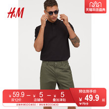HM Men's Jacket 2019 New Short-sleeved Turn-lapel Pure Cotton Leisure Trend Polo Shirt 0699924