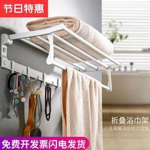酒店家装主材墙面收纳卫生间打孔纸巾盒卫浴套装装修家用壁挂n式