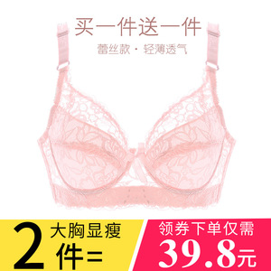Ultra-thin bra shrinking chest big chest showing small large size fat mm underwear female thin section without steel ring gathered anti-sag bra