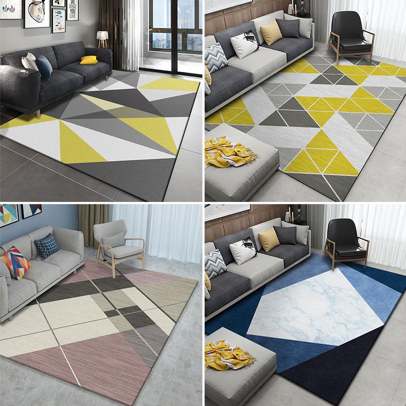柠檬树客厅时尚地毯几何现代简约沙发茶几垫北欧卧室满铺床边地垫