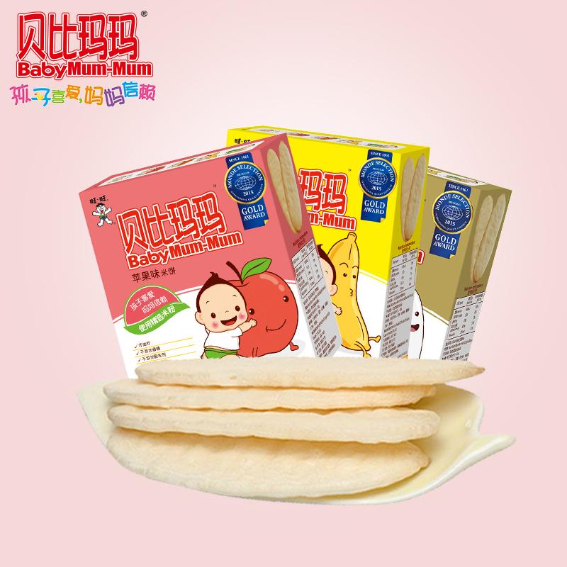 贝比玛玛米饼非婴儿宝宝辅食儿童零食三盒(苹果味+香蕉味+原味)