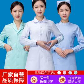 护士服长袖女白大褂夏季短袖薄款制服冬款药店实验医护美容工作服