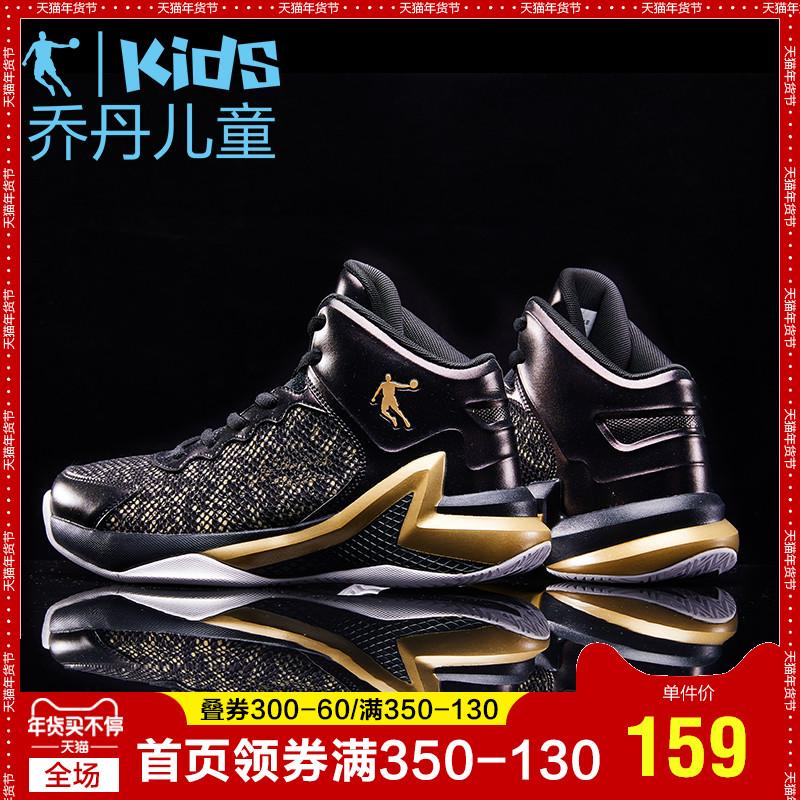 乔丹童鞋 男童篮球鞋 中大童新款小学生运动鞋防滑战靴儿童鞋子男