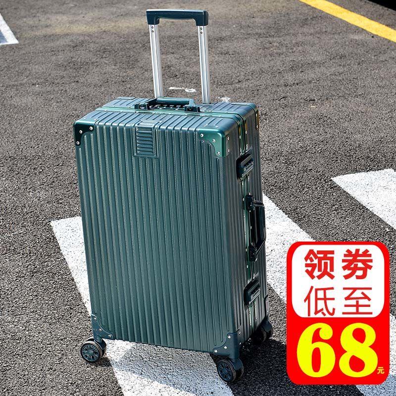 行李箱网红ins女拉杆箱万向轮男24潮密码箱旅行箱子小型20寸抖音
