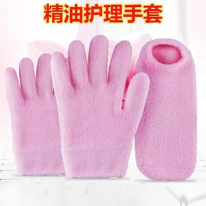 Gloves, hand care, sleeping, skin care, sleep, whitening, hydrating, beauty, whitening, fine lines, and dead skin