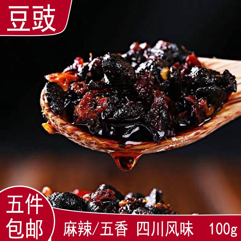 5件包邮四川自制麻辣味豆豉无添加老干妈拌面酱超辣拌饭酱100g