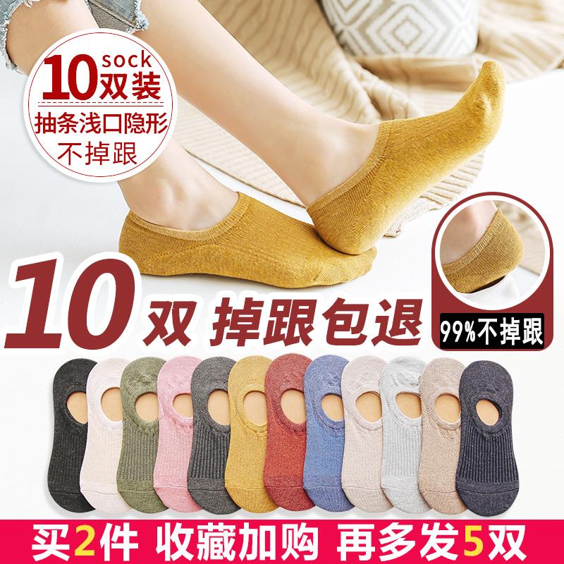 袜子女短袜浅口可爱日系春夏薄款船袜女防滑低帮隐形袜女士棉袜潮