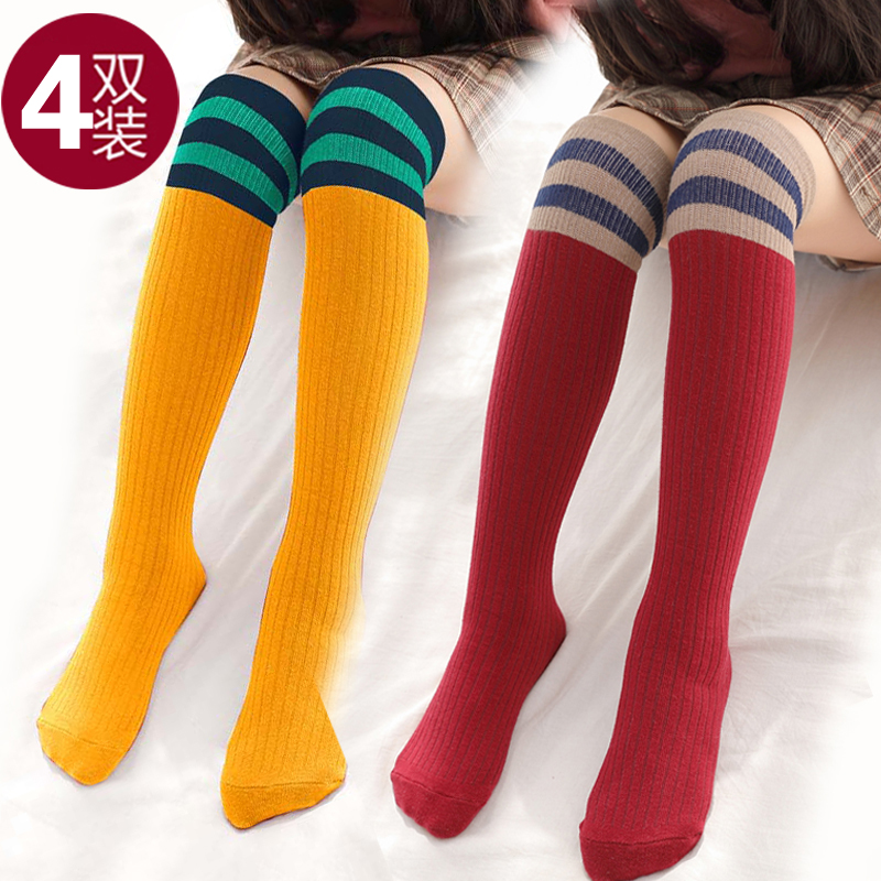 儿童袜子女童长筒袜纯棉春秋冬加厚公主宝宝过膝袜足球中筒堆堆袜