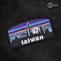 PEW TACTICAL 目标台湾 巴塔风格 魔术章 战术户外个性 士气章