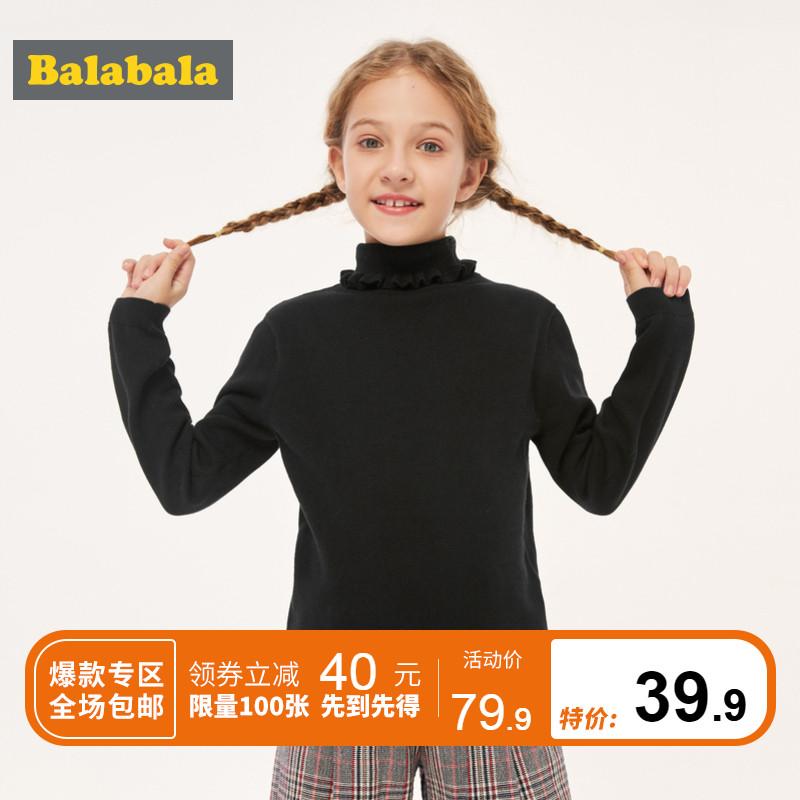 巴拉巴拉童装儿童毛衣针织2019新款秋冬中大童女童时尚高领洋气女优惠券