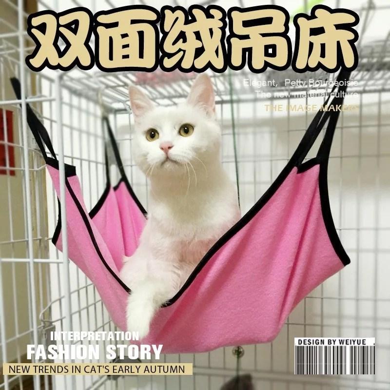 猫咪吊床春夏柔软透气铁笼吊床猫垫子悬挂式猫笼秋千猫窝睡袋毯子