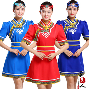 Summer short sleeve ladies Mongolian dress dress daily life Mongolian robe waiter overalls dance performance clothes