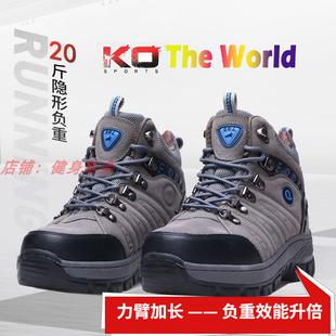 健身鞋子高帮负重装备腿部沙袋绑腿运动训练加重沙包20斤铁鞋
