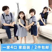 韩款亲子装夏装2018新款时尚潮三hi14春装母he码衬衫姐弟装