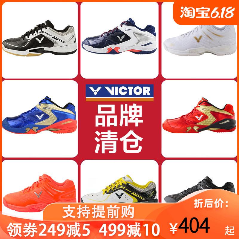 VICTOR胜利羽毛球鞋男女9200DA/DX戴资颖太极A950维克多A922 CY