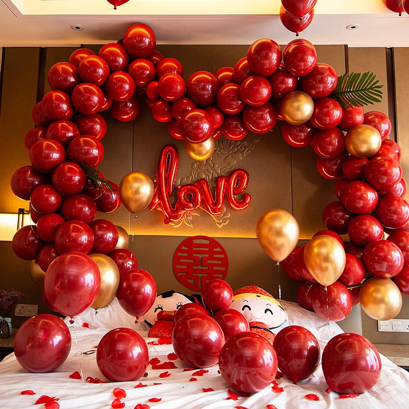 网红婚房装饰套餐结婚礼浪漫卧室新婚庆用品创意气球套装场景布置