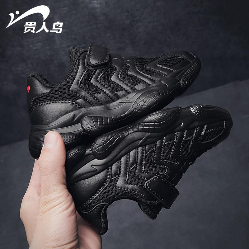 贵人鸟男童运动鞋2019新款12-15岁男孩中大童春秋款4黑色儿童鞋子