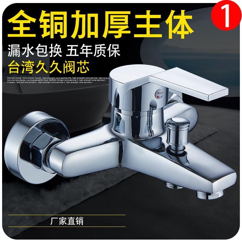 浴缸龙头淋浴龙头 浴室暗装卫生间三联开关冷热水龙头 混合混水阀