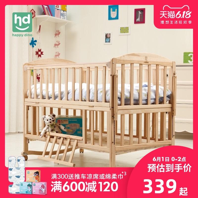 小龙哈彼婴儿床拼接大床可移动新生儿bb床实木无漆多功能摇篮摇床