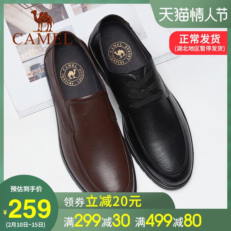 [¥259]骆驼真皮男鞋2020春透气商务爸爸鞋中年软底正装皮鞋男耐磨休闲鞋
