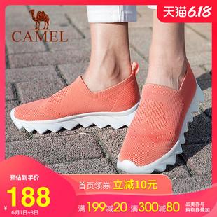 骆驼老人鞋休闲轻盈鞋中老年透气缓震鞋女健康舒适老人鞋妈妈鞋