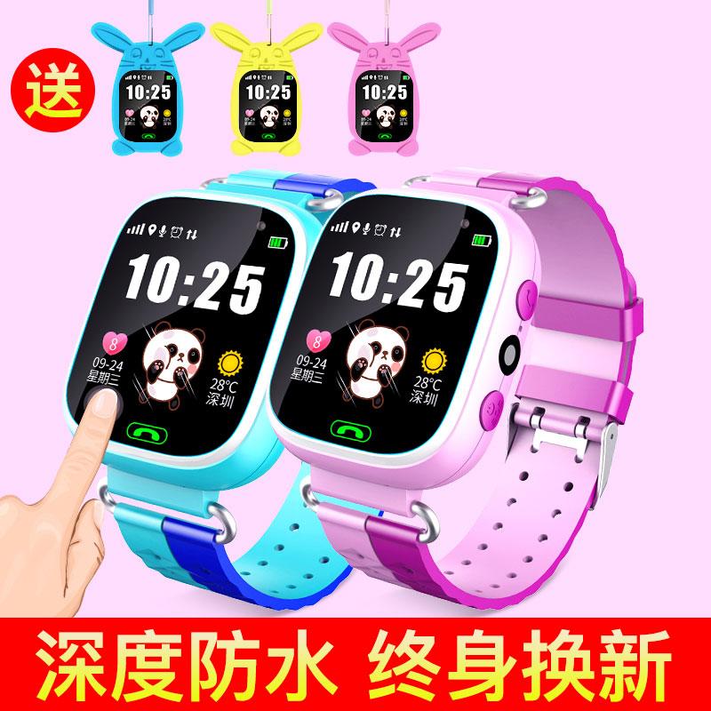 小学生天才儿童电话手表智能定位防水男女孩子运动学生手机多功能