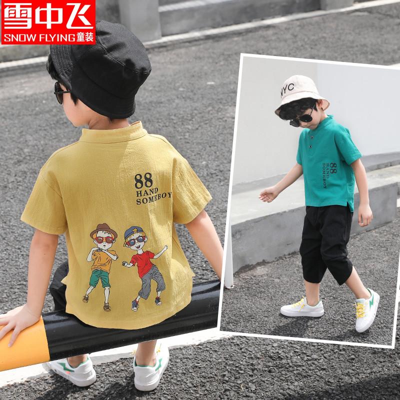 童装男童夏装套装2019新款儿童嘻哈短袖洋气帅气休闲棉麻两件套潮