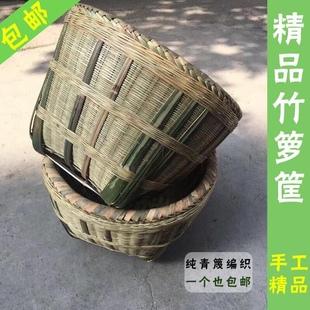 大箩筐手工精细竹编框竹大箩篼收纳大竹筐子竹篓环保超市装饰储物