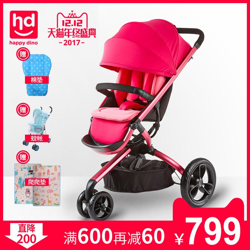 小龙哈彼LC466高景观儿童婴儿便携推车可坐躺三轮轻便避震可折叠