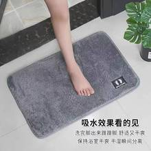 定制浴室门口吸水垫卫生间防滑门gr12厨房卧ny家用毛绒