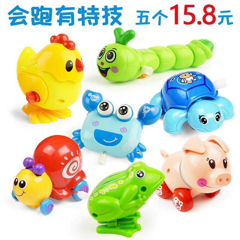 会跑有特技的小动物发条玩具套装婴儿童宝宝上链益智玩具1-2-3岁