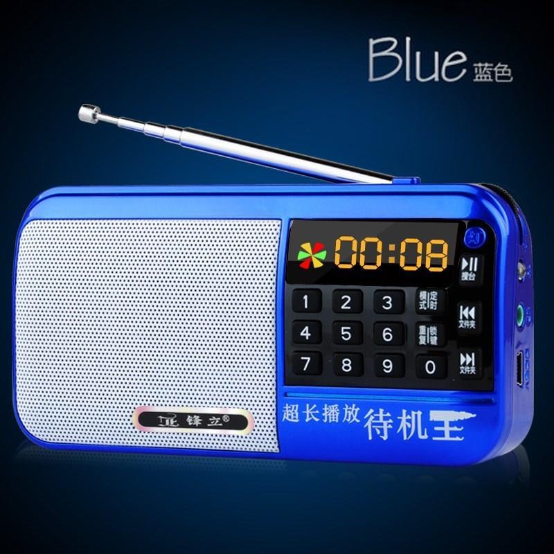 老人收录音机便携式可充电听歌插卡音箱老年随身听多媒体播放器