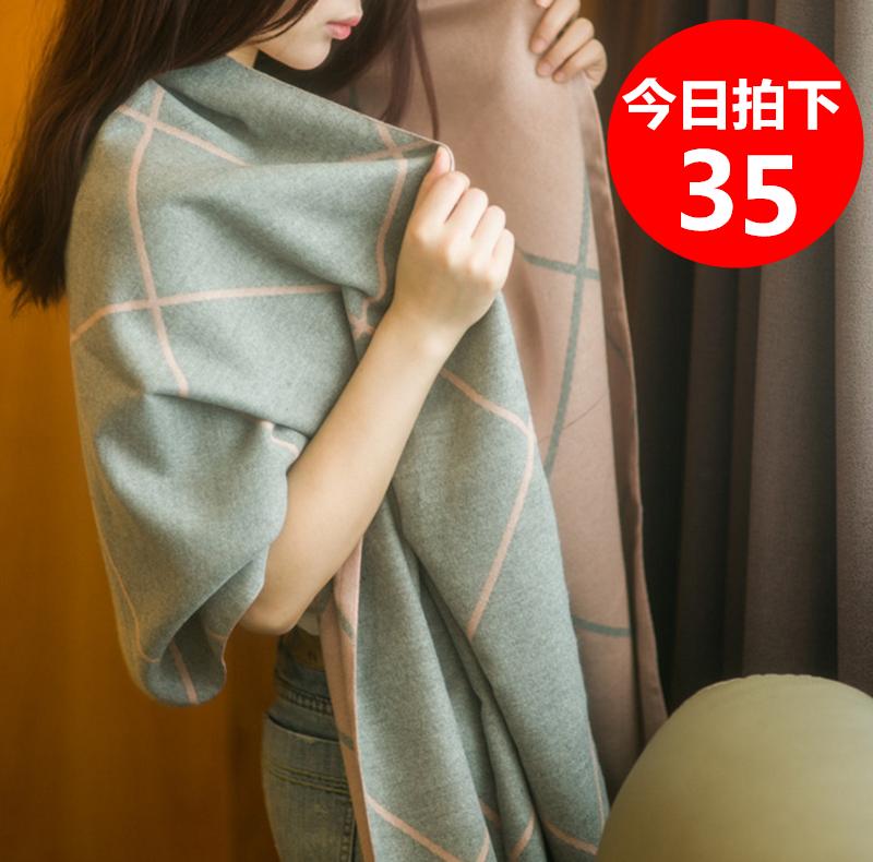 围巾女韩版双面格子围脖空调房披肩加厚两用秋冬季百搭保暖大披风