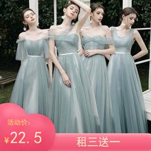 出租2id021婚礼am服姐妹团长式显瘦活动演出一字肩