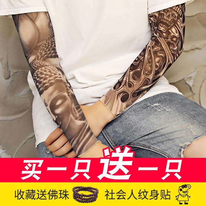 纹身袖套花臂夏季袖子无缝护臂女冰手袖冰丝袖防晒套袖男士手臂套