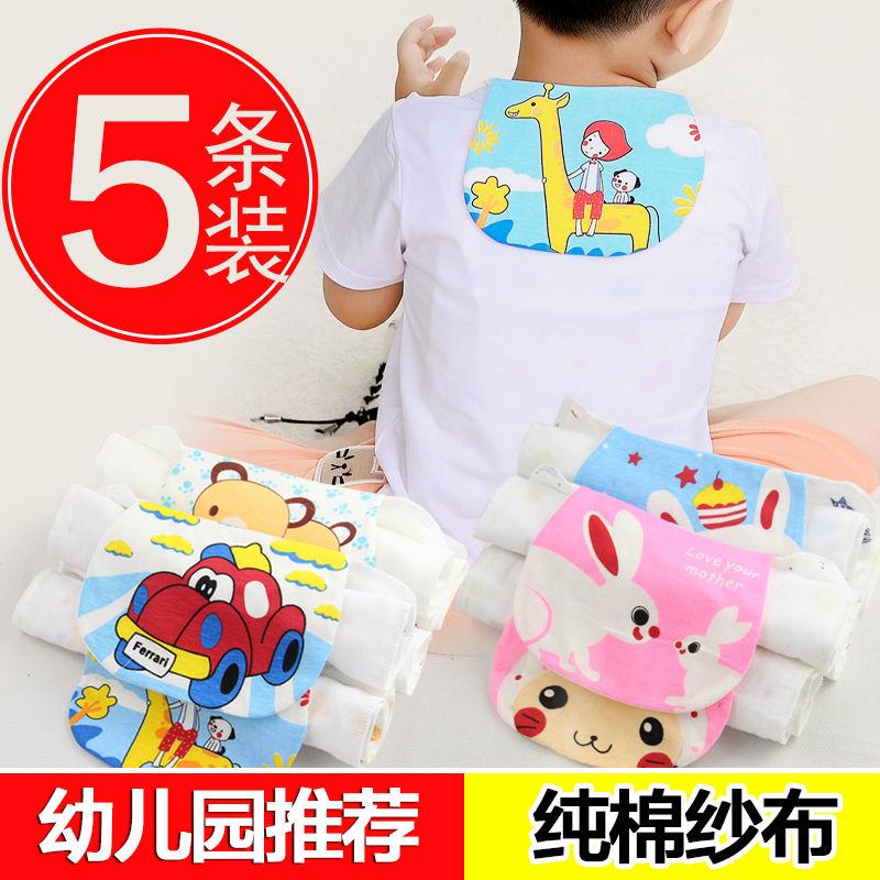 5条装婴儿童纯棉纱布吸汗巾宝宝大号隔汗巾幼儿园中大童垫背巾