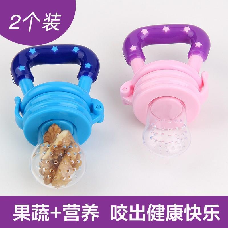 婴儿水果咬咬乐 宝宝果蔬辅食器硅胶袋磨牙胶儿童吸果汁奶嘴6个月