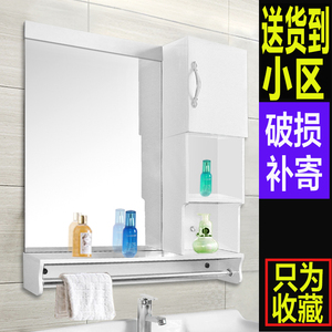 Bathroom mirror with rack cabinet toilet bathroom mirror wash vanity mirror toilet bathroom mirror wall-mounted