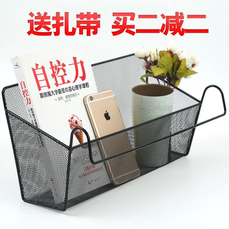 大学生寝室神器床边床上宿舍床头收纳盒挂篮上铺篮子上下铺置物架
