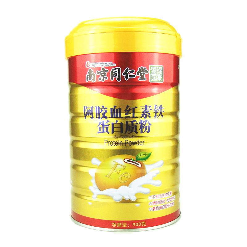 【买1送1共两桶】南京同仁堂绿金家园阿胶血红素铁蛋白质粉女士用