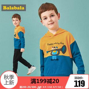 巴拉巴拉童装儿童套装男童宝宝秋装2018新款运动装小童幼童两件套